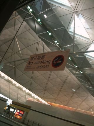 HKIA No Smoking warning sign with fine
